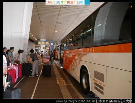 (親子遊日本) 從利木津巴士看東京都百樣風情