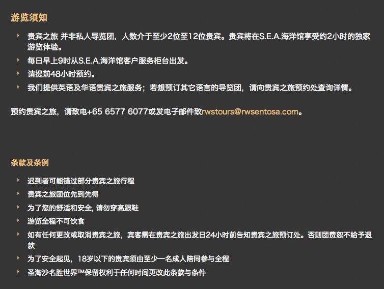 螢幕快照 2014-04-29 上午8.58.36