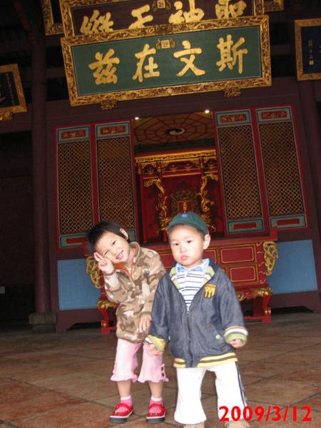 台南半自助旅行