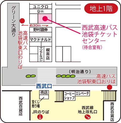 ticket_ikebukuro1