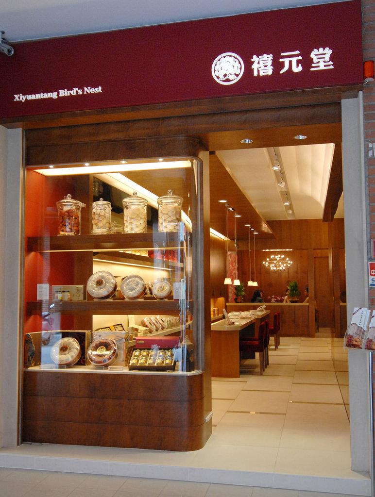 台北迪化店