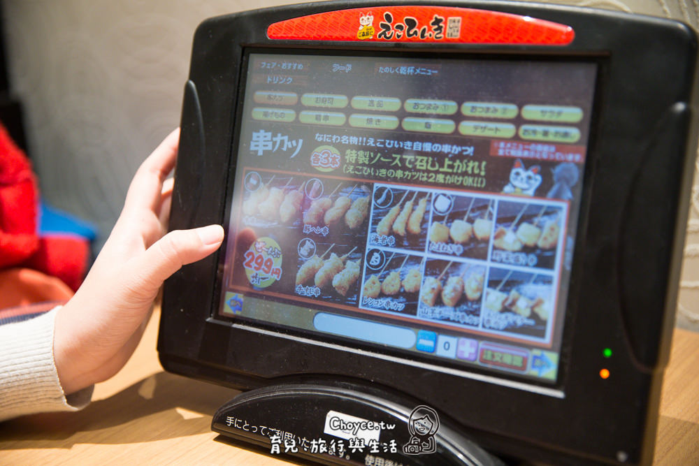 「電腦點餐」的圖片搜尋結果