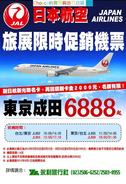 JL_6888(永利)