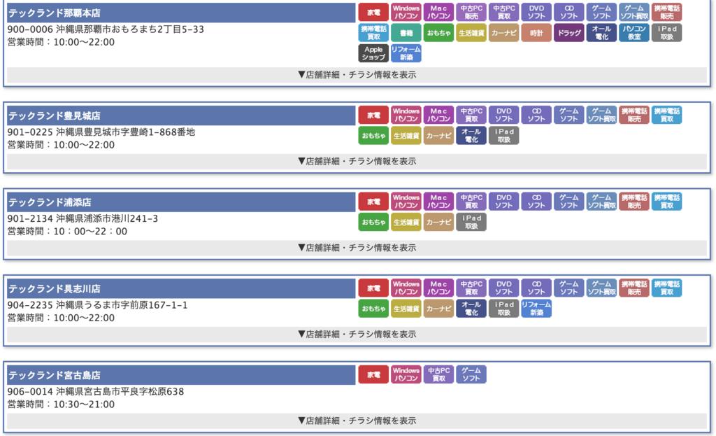 螢幕快照 2015-05-06 下午9.29.55.png