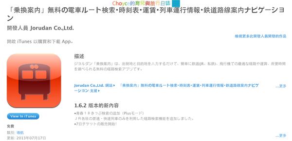 螢幕快照 2013-09-02 上午9.46.34