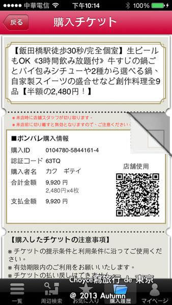 IMG_7158.jpg