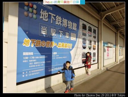 (日本) 東京地下鐵博物館 帶孩子認識地下鐵,賞玩地下鐵,當當一日駕駛員吧