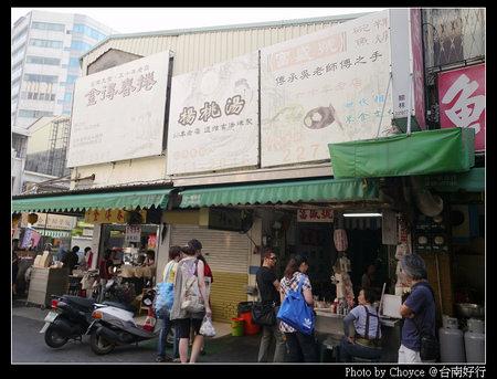 (台灣好好味) 台南早餐吃太好之 在地人推薦 富盛號碗粿(88安平線-水仙宮站)