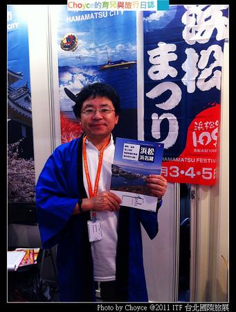 (日本) 靜岡縣濱松市 鰻魚、溫泉、海上休閒一網打盡!