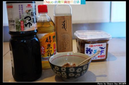 (小克廚房) 簡單好吃的西京燒,在家自己做的到!