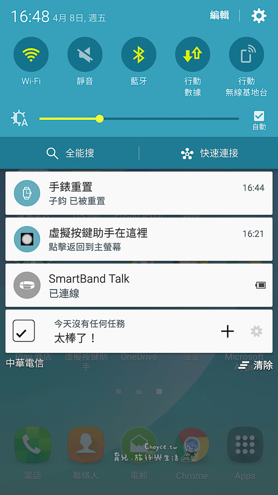Screenshot_2016-04-08-16-48-45