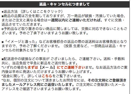 螢幕快照 2014-03-28 下午10.58.19