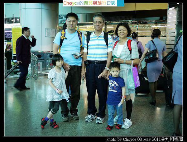 (日本) 年近六十的長青組背包客<-三代同堂共遊樂無窮