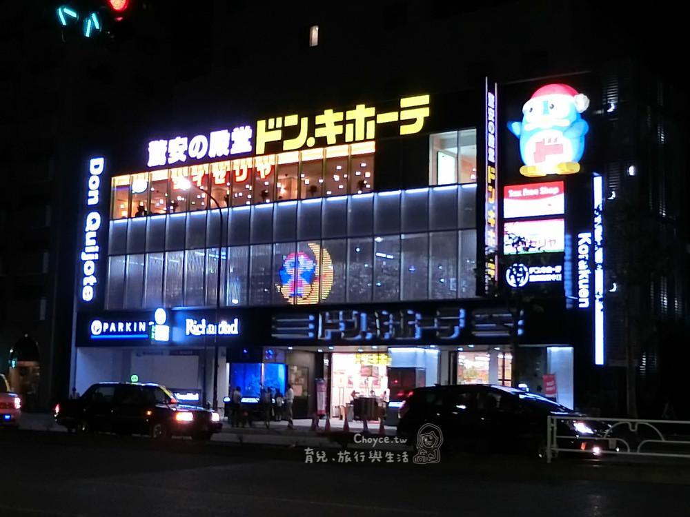 (日本東京都) ドン・キホーテ唐吉珂德驚安殿堂 東京巨蛋水道橋店 外國人免稅店 情熱價格的秘密是?