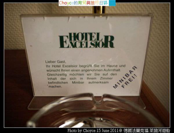 (歐洲) 德國法蘭克福住宿推薦  怡東酒店 (Excelsior Hotel)