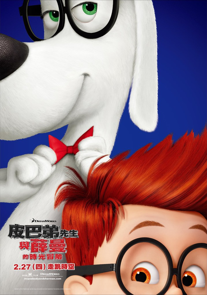 Mr.Peabody and Sherman 1Sht_CampA_TW for approval 2.27.jpg