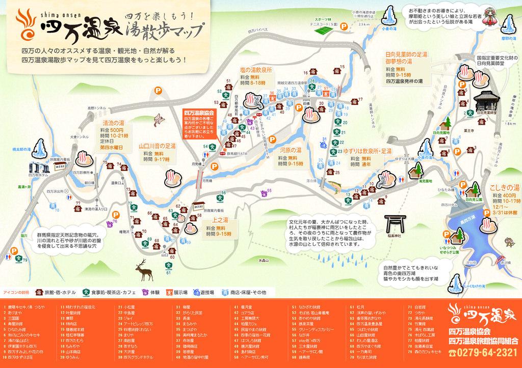 walkmap_main