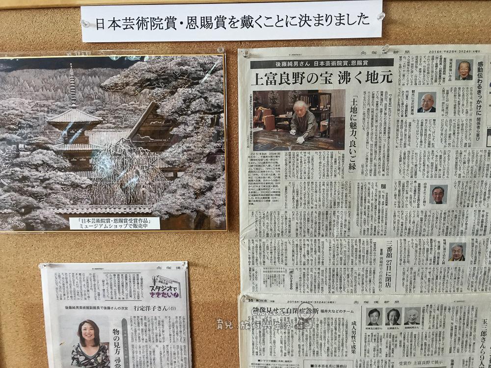 日本繪畫界第一把交椅 後藤純男美術館必訪 後藤老師創作大公開 台北台中即將迎來後藤展品