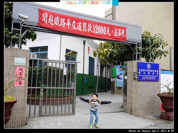 (台灣好好玩) 彰化鐵道博物館-全台唯一扇形車庫
