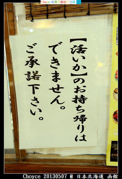 DSC_2408