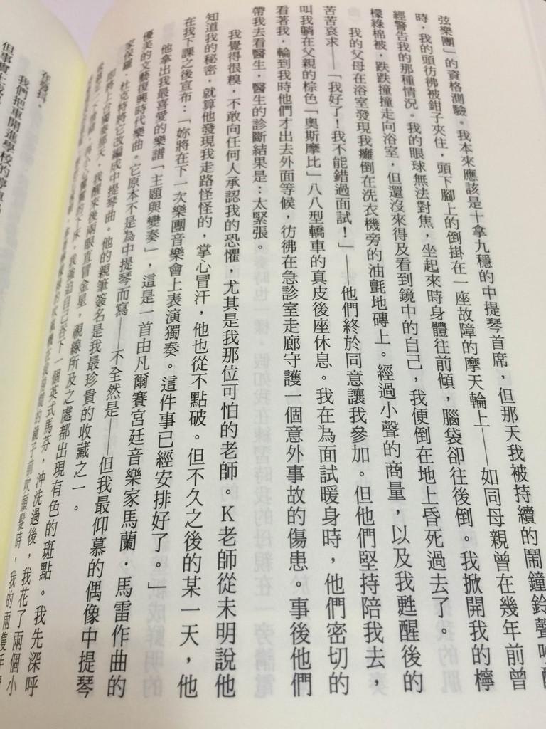 IMG_7012.JPG