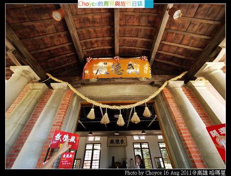 (台灣好好玩) 高雄哈瑪星文化公車-日本遺跡:武德殿