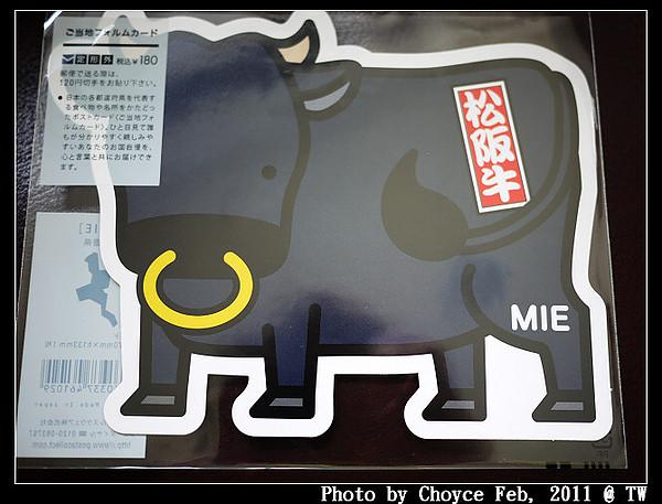 (日本) 當地限定明信片-三重縣