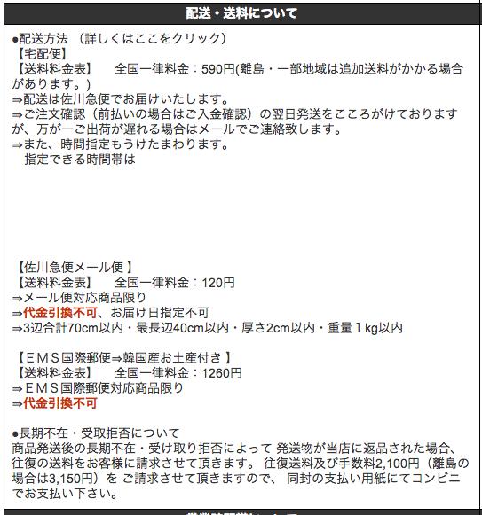 螢幕快照 2014-03-28 下午10.58.31