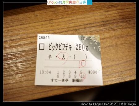 P1910997.jpg