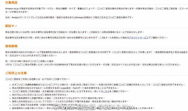 螢幕快照 2013-11-03 下午2.47.33
