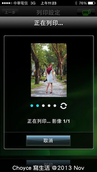 IMG_7550