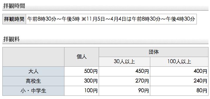 螢幕快照 2014-09-29 下午8.49.57