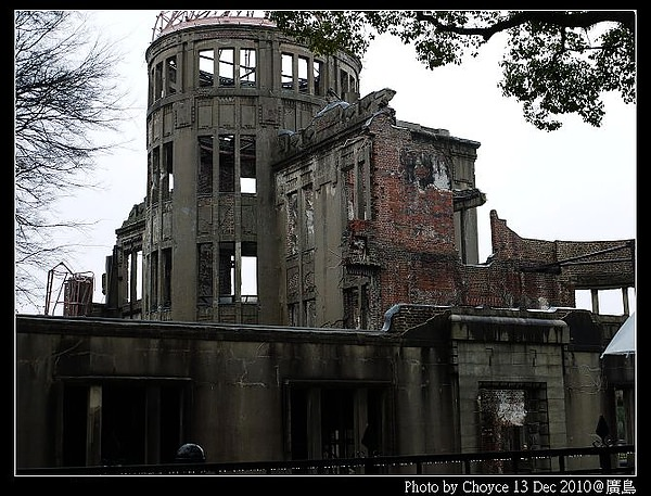 (日本) 20101213 廣島 原爆廣場