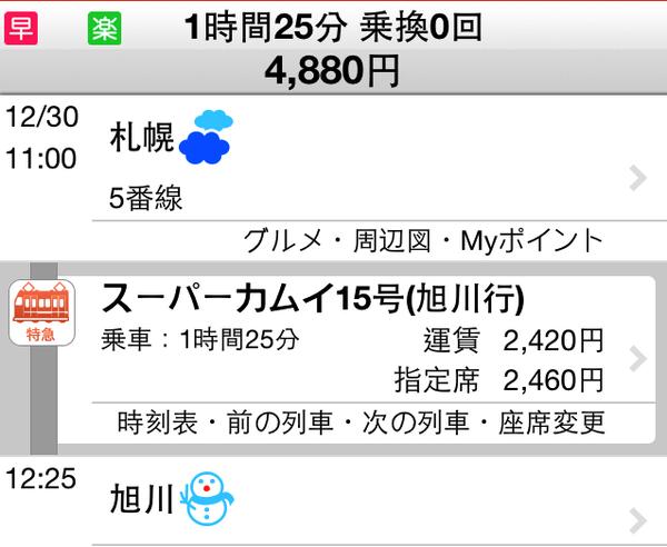 IMG_1735